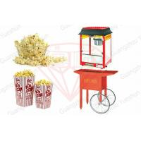 popcorn machine stand up