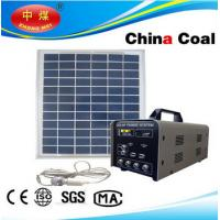 Cheap 20w solar Panel small size solar power generator for home use for sale