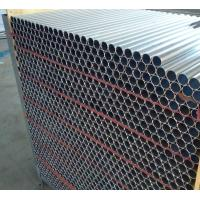 Cheap Silver Anodize Custom Aluminium Extrusion Round Tube For Aluminum Fence for sale