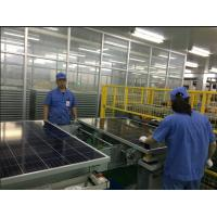 NINGBO ULICA SOLAR SCIENCE AND TECHNOLOGY CO.,LTD
