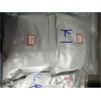 Cheap 500g 1kg 99% Injectable EQ / Equipoise / Boldenone Undecylenate Powder Clinical Use for sale