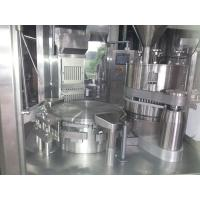 Quality NJP-1200 Pharma Hard Gelatin Capsules Encapsulating Machine,Encapsulation Machine wholesale