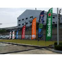 Cheap Custom Feather Flags Banner Printing , Decorative Flags For Outside Single Sided wholesale