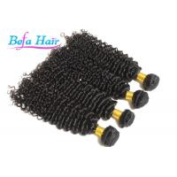 Cheap Deep Wave / Kinky Curl Unprocessed Virgin Human Hair Two Tone Color Hair Extensions for sale