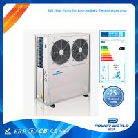 Cheap Solar Compatible High COP Air Source Underfloor Heat Pump For Heating Hot Water for sale