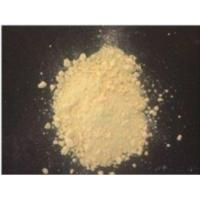 Cheap Cerium Oxide for sale