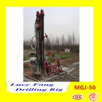 China Cheapest Multi-function Portable MGJ-50 Rotary Water Well Drilling Rig