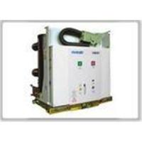 China VMD1 12kv 50Hz Indoor Vacuum Contactor / Rated Shock Steady Current 50, 63 on sale