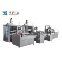 Cheap 380V 50HZ Four Side Seal Packaging Machine Ketchup Pellet Packing CE ISO9001 for sale