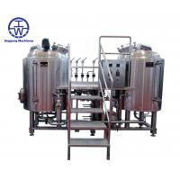 Cheap 3 Barrel Craft Beer Brewing Equipment 0-80 KW Rotation Spray Ball Cleaning for sale