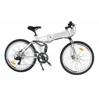 Buy cheap White or Red color folding electric mountain bike 26 inch for women or men from Wholesalers