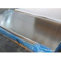 Cheap Low Strength 5052 Aluminium Plate , Aluminum Alloy 5052 Good Cold Working Property for sale