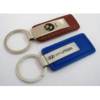 Cheap classic leather car logo keychains wholesale for sale