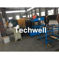 Cheap Hydraulic Pre - Punching Ladder Cable Tray Making Machine 0-15m/min for sale