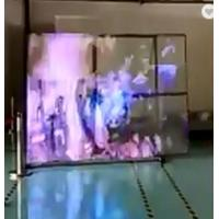 Cheap RGB LED GLASS TRANSPARENT DISPLAY CURTAIN WALL for sale