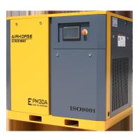 China Competitive Prices 37kw 50HP Permanent Magnet Motor Variable Frequency Oil Less Screw Air Compressor on sale