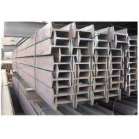 Quality 309S 316 321 Stainless steel H beam I - beam welded bars standard sizes 100 × 68 wholesale