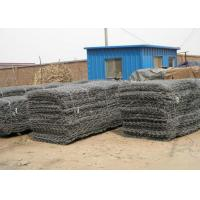 Corrosion Resistance Gabion Box / Wire Mesh Gabion Mattress For Building Fence