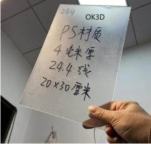 Cheap OK3D FLIP Lenticular Sheet for making FLIP lenticular printing on injekt and UV flatbed printer for sale