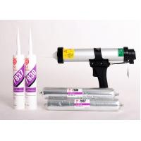Cheap Lower Cost Industrial Adhesive Glue / MS7931 White MS polymer sealant for auto for sale