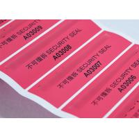 Cheap Red Transfer OPEN Warranty Void If Removed Labels / Hot Stamping Stickers for sale