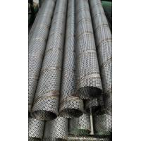 Buy cheap 304 perforated tube stainless steel spiral welded center pipe filter frame filter elements from wholesalers