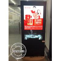 Buy cheap 86 Inch IP65 4K Waterproof Outdoor Digital Signage PCAP foil Touch Screen With HDMI Input from wholesalers