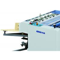 China Magazine Cover BOPP Film Lamination Machine With Air Compressor 1 Year Warranty on sale
