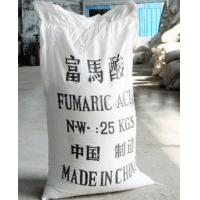 Cheap Fumaric Acid in Food Grade 100.5% for Carbonic Acid Drink 110-17-8 for sale