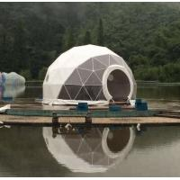 Cheap 8M Winter Camping Geodesic Dome Tent  New Design Outdoor Waterproof  Tent for sale