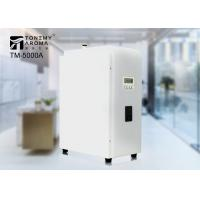 Buy cheap 5000CBM Scent Diffuser Machine Environmental For Hotel Lobby / Supermarket/ from wholesalers