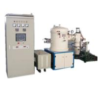 China Vertical Structure High Temperature Sintering Furnace , Industrial Heating Equipment on sale