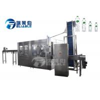 Cheap SUS304 Material Mineral Water Bottling Machine With High Capacity , Easy Operated for sale