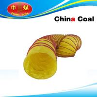 Cheap china coal Duct for sale