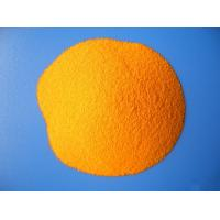 China 80 Mesh Lutein Orange Powder , Natural Herbal Extract For AMD Inhibitor on sale