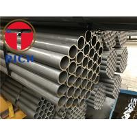 Buy cheap BS 6323-4 DOM Seamless Steel Tube For Machinery Industry Auto Parts from wholesalers