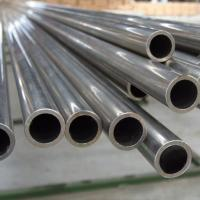China China Stainless steel pipe 316L on sale