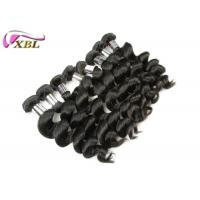 Cheap 18 Inch Loose Wave Brazilian Virgin Human Hair Weft Natural Black Full End wholesale