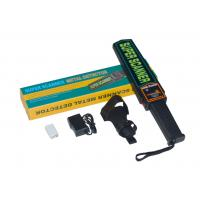 Buy cheap MD Metal Detector wand from wholesalers