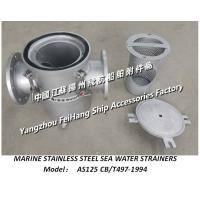 China Selection criteria for marine stainless steel seawater filter A125 and marine stainless steel coarse water filter AS125 on sale