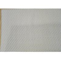 Cheap Polyester Pulp Washing Fabric / Belt For Several Of Washing Equipment for sale