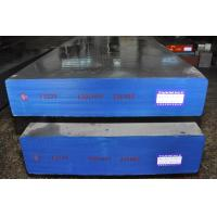 Cheap 1.2379 steel plate mold steel supply for sale