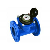 China Magnetic Drive Woltman Water Meter Flange Port on sale