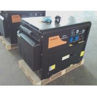 Cheap Low price 5kw air cooling silent diesel generator for sale for sale