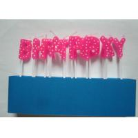Cheap Pink Letter Birthday Candles 13 Pcs / Pack Odorless With White Dots Decoration for sale