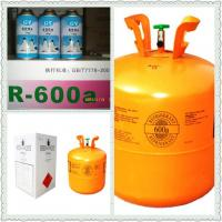 China HFC gas refrigerant r600a supplier of china high purity low factory price on sale
