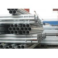 Cheap 5.8M / 6M Grade A & B Type E ASTM A-53 GB Oil, Drill Seamless Steel Pipes / Pipe for sale