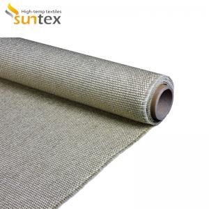 Buy cheap 1100C High Temp Ceramics Heat Resistant Fabrics Low Thermal Conductivity from wholesalers