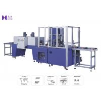 Cheap PE Film Auto Heat Shrink Packing Machine 25KW 3P With Stickiness Free Seal Knife for sale