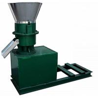 Quality SKJ250 wood pellet machine for sale for sale